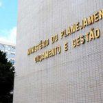 Foto fachada Ministério do Planejamento, Orçamento e Gestão